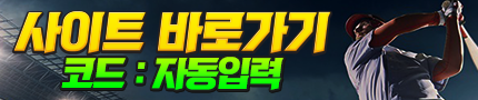 배너-3가지-430x90-사이트.png