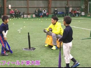 東大阪で野球塾・野球教室をお探しの方へ
