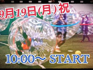バブルサッカーがどこよりも安い!!inブリスフィールド東大阪