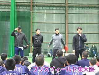 特別野球教室を開催しました