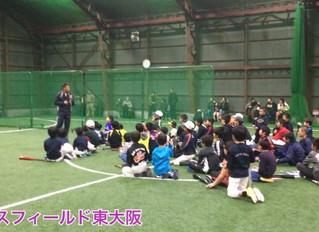 元阪神タイガース 桧山進次郎 特別コーチ 野球教室