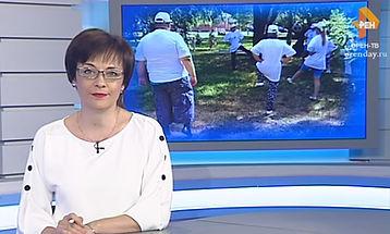 """ОРЕН-ТВ зарядка """"Без границ"""""""