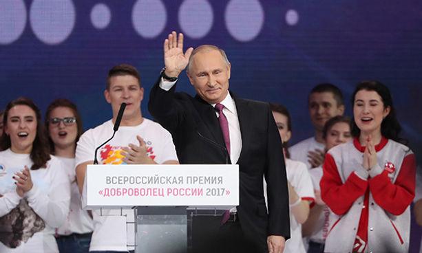 Доброволец России 2017