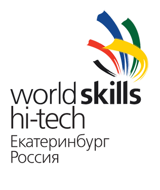 WorldSkills Hi-Tech-2016.png