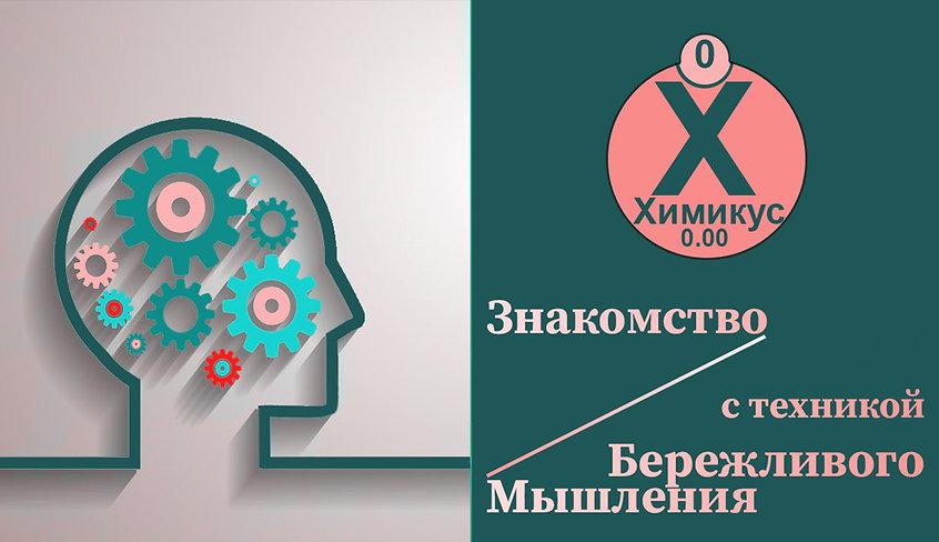 БМ_техника.jpg