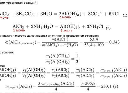 Задача на растворимость и деление раствора на части. ЕГЭ по химии 2020