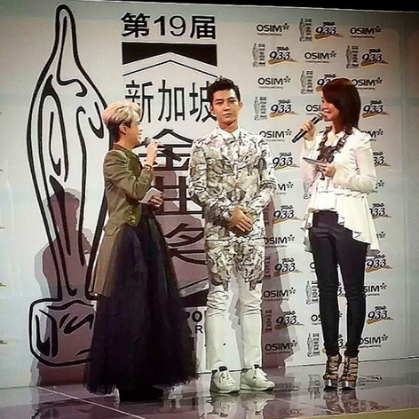 19th Singapore Hit Awards with Aaron Yan