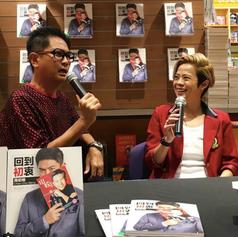Chew Chor Meng Book Launch