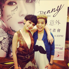 Media Conference with Penny Dai