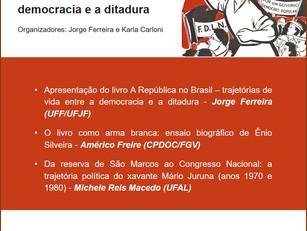 Pré-lançamento do livro A República no Brasil - trajetórias de vida entre a democracia e a ditadura