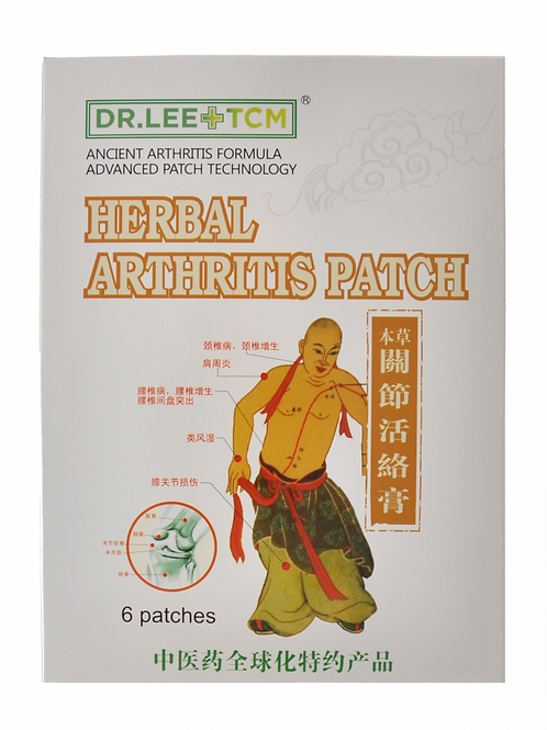 Herbal Arthritis Patch