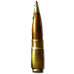 Advanced Sniper Bullet (100) PS4 PVP OFFICIAL