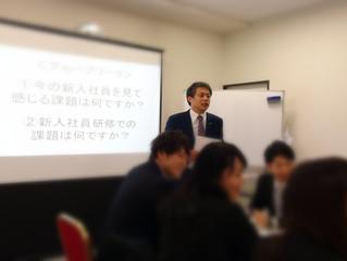 【満員御礼】新春無料セミナー第2弾 「新入社員研修で行うべき3つの実務ワーク」