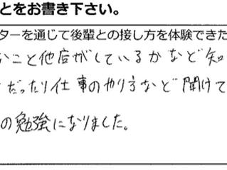 【研修受講者Q&A】メンター研修