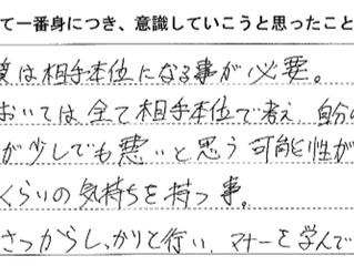 【研修受講者Q&A】1年目 ペーペーシップ研修