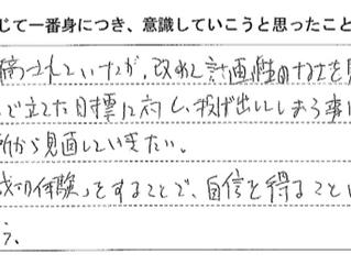 【研修受講者Q&A】中途採用 リ・キャリア研修】