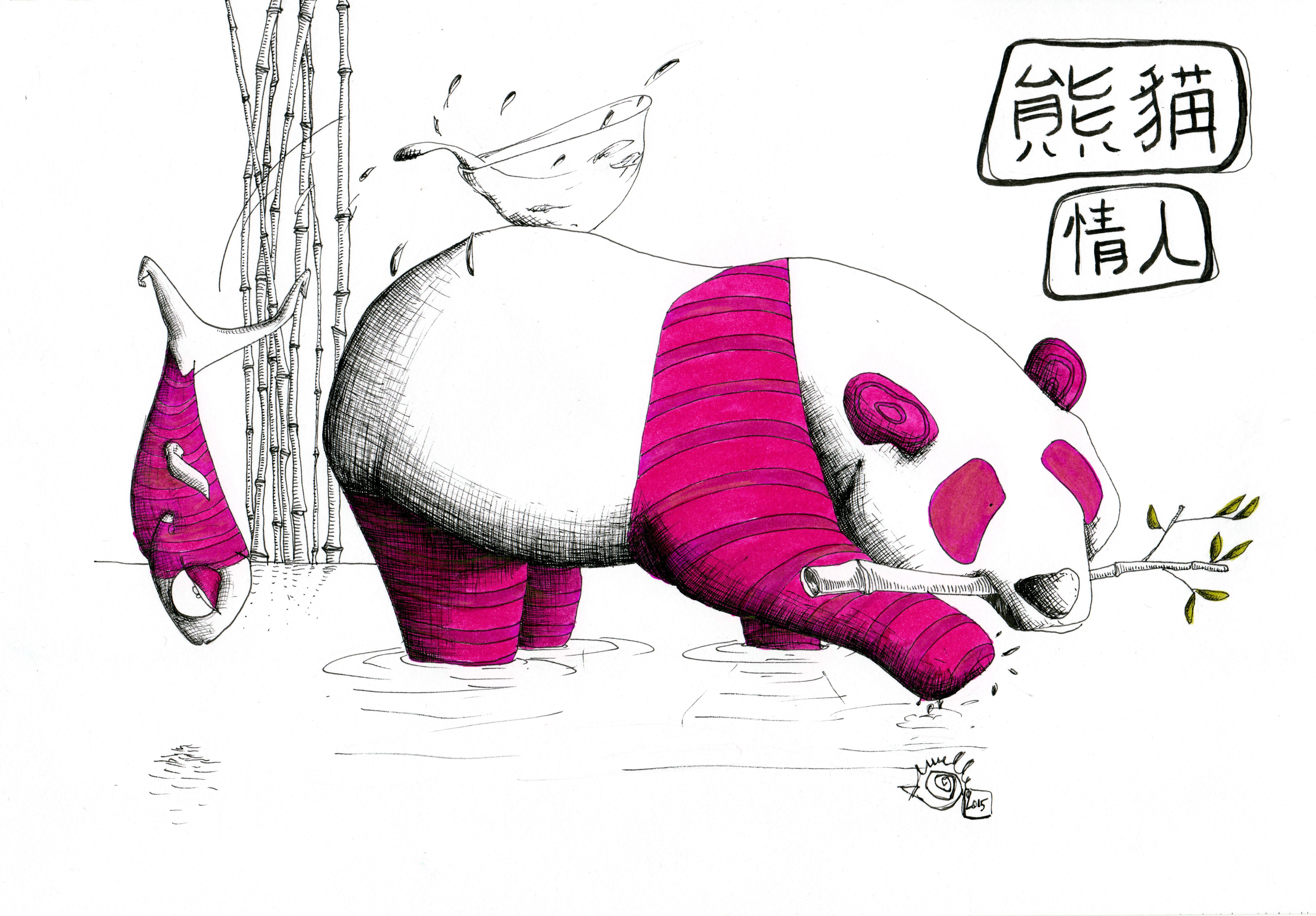 Le panda amoureux