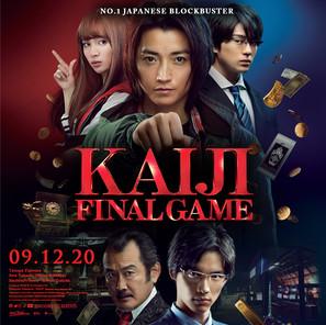 kaijifg_igposter_ind final_1080x1080.jpg