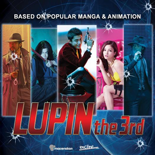 WIX_2015Lupin2_Final_1080x1080.jpg