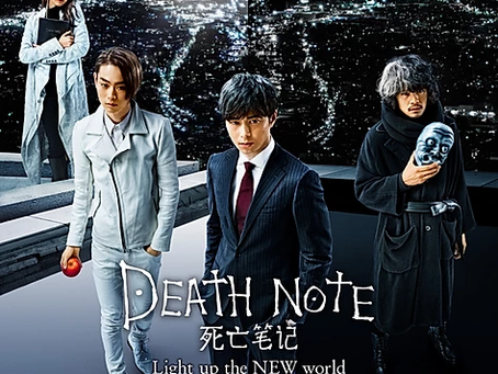 "[Press Release]Death Note ""Light Up the New World"""