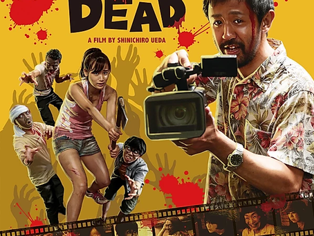 One Cut Of The Dead, Film paling menggemparkan Jepang di tahun 2018