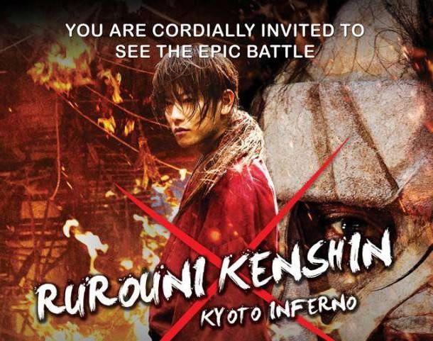 Kenshin1.jpg