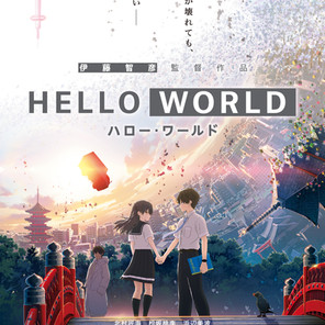 HW_Main Poster_REF_B1.jpg