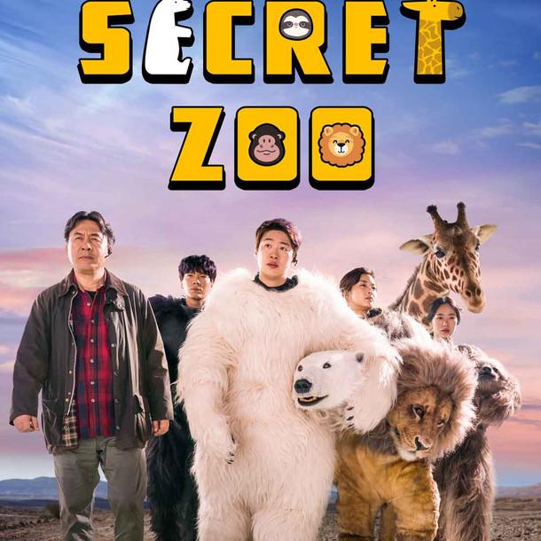 Digital-Poster-Secret-Zoo (1).jpg