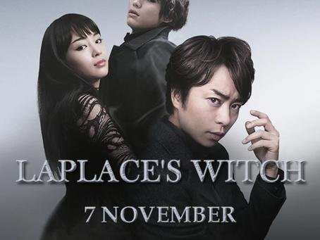 Laplace Witch, Misteri alam