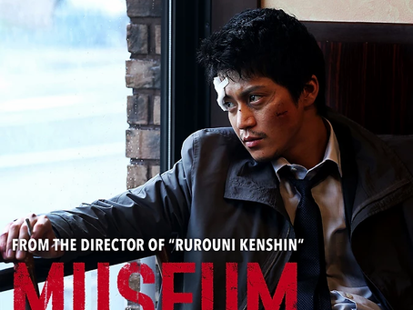 Museum: 20 FACTS about Shun Oguri
