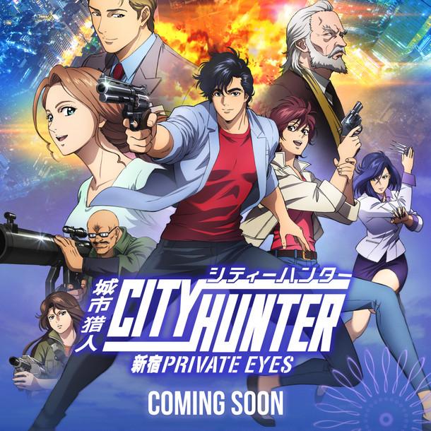 City-Hunter-V2-IND---flattened.jpg