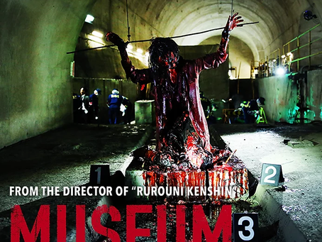Museum: an old school kind of thriller movie