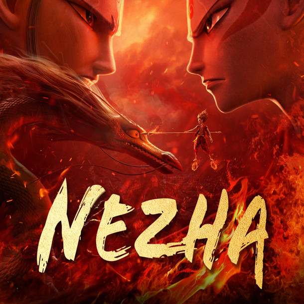 Nezha-WIX-(1080x1080).jpg