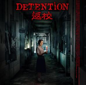 Detention_TEASER_PSTR_IND.jpg