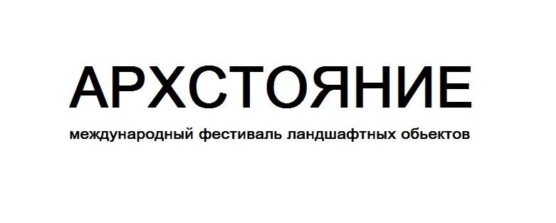 (c) Stoyanie.ru
