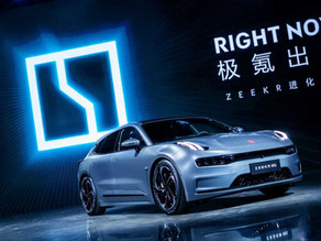 吉利汽車(00175)推首款量產純電動車ZEEKR 001 曾炒高8%