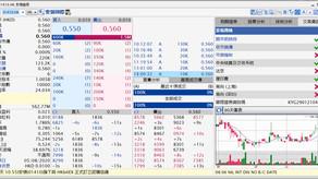 安領(01410)旗下與 HKbitEX 正式訂立認購協議