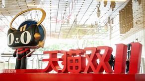 天貓雙11預售首小時參與人數倍增 逾300品牌成交超去年預售首日