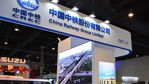 中鐵(00390)公司債品種一及二票面利率分別確定為3.5%及3.99%