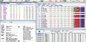 Infocast Exchange API