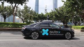 阿里有投資的 AutoX 在中國展開無人駕駛汽車測試