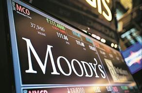 穆迪將匯豐銀行及恒生(00011)列入觀察名單
