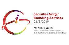 1 Anders Leung - SFC SMF Guidelines 2019