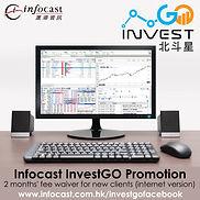 Infocast InvestGO Desktop fb promo squar