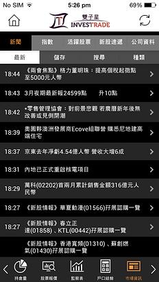 Infocast iMobile Chi3