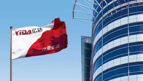 億達中國(03639)5月合約銷售額同比跌47.62%