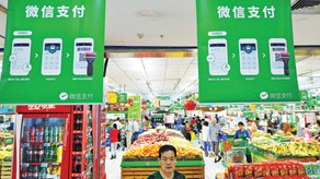 WeChat Pay HK 獲准開通港澳跨境流動支付