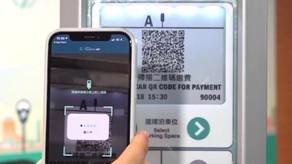 銀聯支付產品接入新泊車咪錶收費系統 覆蓋至更多交通領域