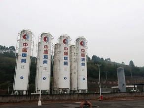 招銀國際下調中國燃氣(00384)目標價6.2% 維持「買入」評級