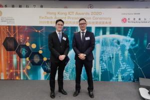 滙港資訊榮獲2020香港資訊及通訊科技獎金融科技銀獎